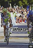 Sports - Japan Cup Cycle Road Race 2012 Special Edition [Japan DVD] TDV-23138D
