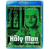 El santo / The Holy Man