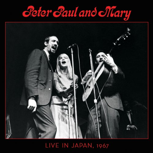 Peter, Paul & Mary: Live in Ja...