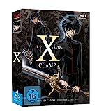 X - Gesamtausgabe [Blu-ray]