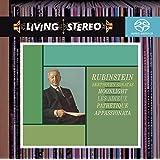 Beethoven : Sonates pour piano 8, 14, 23, 26