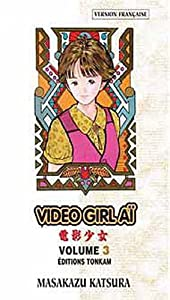 Video Girl Aï Edition simple Tome 3