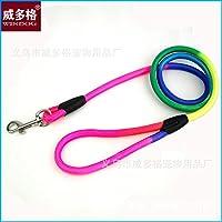ZPP-In nylon colorato guinzaglio cinghiaggio sternale pet cane catena di forniture di colorati maniglia fune,Colore,1.0cm*120cm