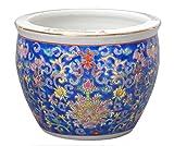 Aricola Blumentopf/Übertopf / Pflanzgefäß/Pflanzkübel / Blumenkübel aus Porzellan ca. Ø 20cm in blau/bunt, Original