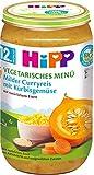 HiPP Milder Curryreis mit Kürbisgemüse