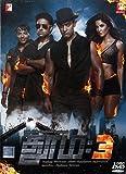 Dhoom: 3 (Tamil)