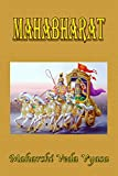 Mahabharat (Sanskrit) (Hindi Edition)