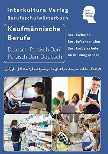 Berufsschulwörterbuch für kaufmännische Berufe: Deutsch-Persisch/ Persisch-Deutsch