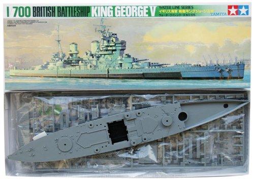77525 1/700 british king george battleship nave da guerra