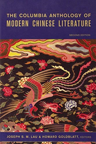 The Columbia Anthology of Modern Chinese Literature (Modern Asian Literature Series) by Joseph S M Lau (2007-02-23)