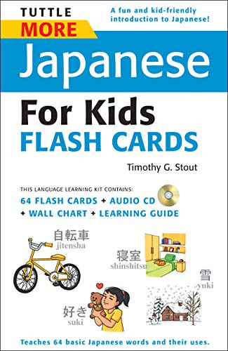 Tuttle More Japanese for Kids Flash Cards Kit: [includes 64 Flash Cards, Audio CD, Wall Chart & Learning Guide] [With CD (Audio)] (Tuttle Flash Cards) - Flash Wall