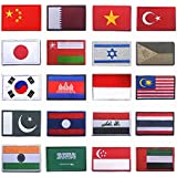 Pinkdose® Design Ab: Asian Countries Flags Tactical Morale Patch The Flag Of Japan Korea India Israel Morale Badge Hook &Amp; Loop Decorative Sticker