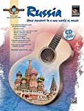 Guitar Atlas: Russia (National Guitar Workshop)