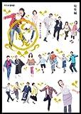 Renzoku TV Shousetsu Teppan So [DVD-AUDIO]