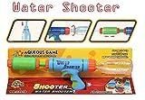 Wassergewehr mit Tank Wasserpistole Wasserkanone Pump-Spritzpistole