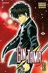Gintama - Tome 8