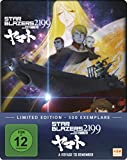 Star Blazers 2199 - Space Battleship Yamato - A Voyage to Remember - The Movie 1