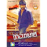 Mr. & Mrs. Ramachari