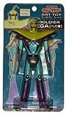 Figurine Goldorak Grendizer 'Goldorak Grendizer' - Vintage Retro Serie Soldat Vega