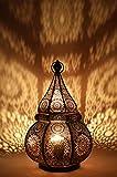 Orientalische kleine Tischlampe Lampe Malhan 38cm Schwarz E27 | Marokkanische Tischlampen klein aus...