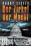 Der Zirkel der Macht (German Edition)
