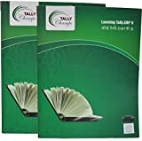 Tally ERP.9, HINDI LANGUAGE Vol I - single volume book (SECOND EDITION IN HINDI LANGUAGE)