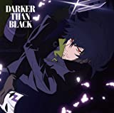 Songtexte von Yasushi Ishii - DARKER THAN BLACK -Gemini of the Meteor-