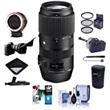Sigma 100-400mm F5-6.3 DG OS HSM Lens For Nikon DSLR Cameras - Bundle With 67mm Filter Kit, Flex Lens Shade, Peak Lens Changing Kit Adapter, FocusShifter DSLR Follow Focus, Software Package, And More