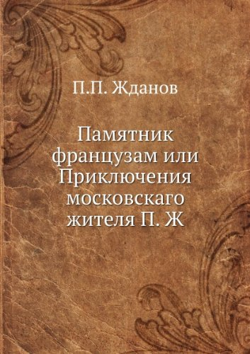 the history of early russian cinema essay The 20th century spanning two world wars, a great depression, and even a moon landing, there was no shortage of conflict and excitement in the 20th century.