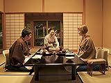 Japanische Ryokan