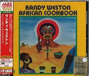 African Cookbook