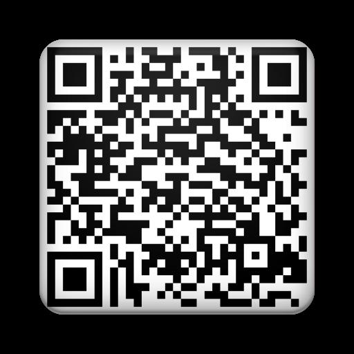 UberScanner