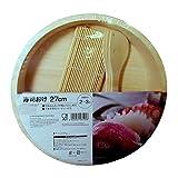Hangiri - Establece bambú sushi con tres espátulas y una estera de bambú