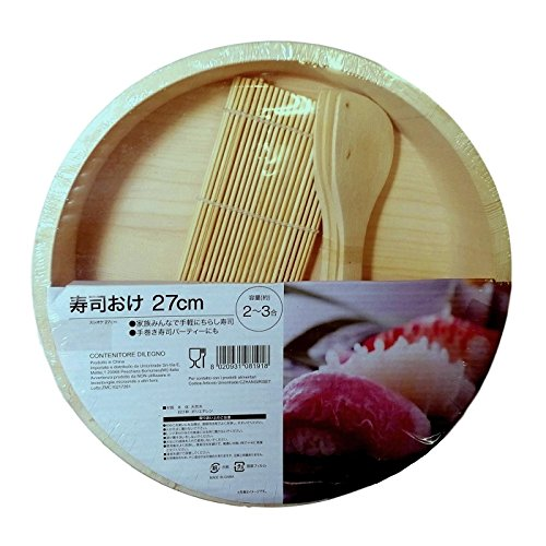 Hangiri set in legno per riso sushi - 27 cm