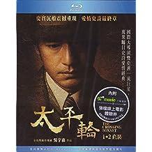 The Crossing 1+2 (Region A Blu-ray Boxset) (Taiwan version / English subtitled) John Woo