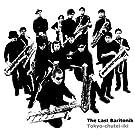 Last Baritonik, the