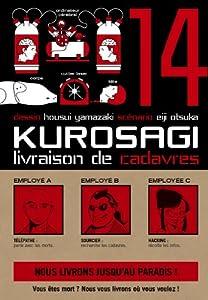 Kurosagi : Livraison de cadavres Edition simple Tome 14