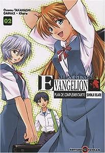 Evangelion - Plan de Complémentarité Shinji Ikari Edition simple Tome 2