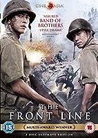 Front Line (2 Dvd) [Edizione: Regno Unito] [Import italien]