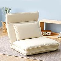 Amazon.it: poltrona camera da letto - Sedie extralarge / Poltrone e ...