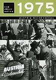Austria Wochenschau 1975 kostenlos online stream