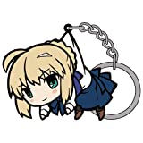 Fate / stay night [UBW] Saber pinched Keychain by COSPA