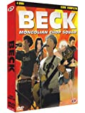Beck - Mongolian Chop Squad (serie completa) [(serie completa)] [Import anglais]