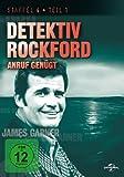 Detektiv Rockford - Staffel 4.1 [3 DVDs]