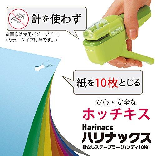 Kokuyo SLN-MSH110G Harinacs Japanischer Hefter, der ohne Klammern funktioniert, Grün, bis zu 10 Blätter zugleich heften - 2