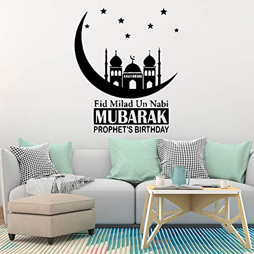 Biskuit-rahmen (yiyiyaya Lustige Islamische Muslim Eid Vinyl AufkleberWandaufkleber Für WohnkulturWohnzimmer Schlafzimmer Vinyl Aufkleber schwarz28 cm X 33 cm)