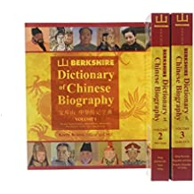Berkshire Dictionary of Chinese Biography, Volumes 1-3 (B&W PB)