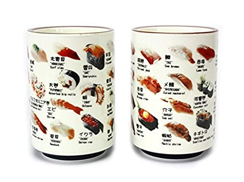 Japanese Ceramic Sushi Cup - for Sake, Rice Wine or Green Tea. Two Cup Set.