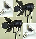 2 x PAR 30 Spot-Light Scheinwerfer SCHWARZ black PAR-30 incl. Torblende, 75 Watt Leuchtmittel & Kabel mit Schuko-Stecker sowie Farbfilter-Rahmen