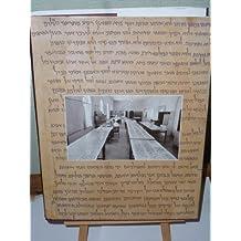 The Dead Sea Scrolls: 1: The Hebrew Writings